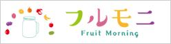 フルモニ -チリのオーガニックスーパーフルーツ専門店-